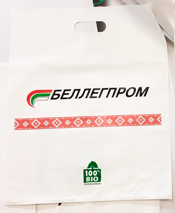 Беллегпром переходит на биоразлагаемую упаковку