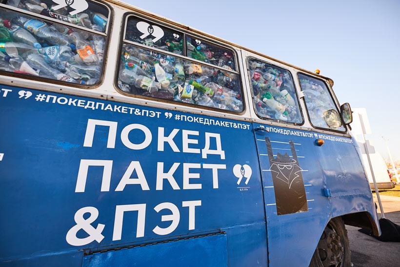 Бутылки, которые каждую неделю выбрасывают на Октябрьской, еле влезли в автобус